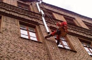 Вакансия промышленный альпинист с обучением москва